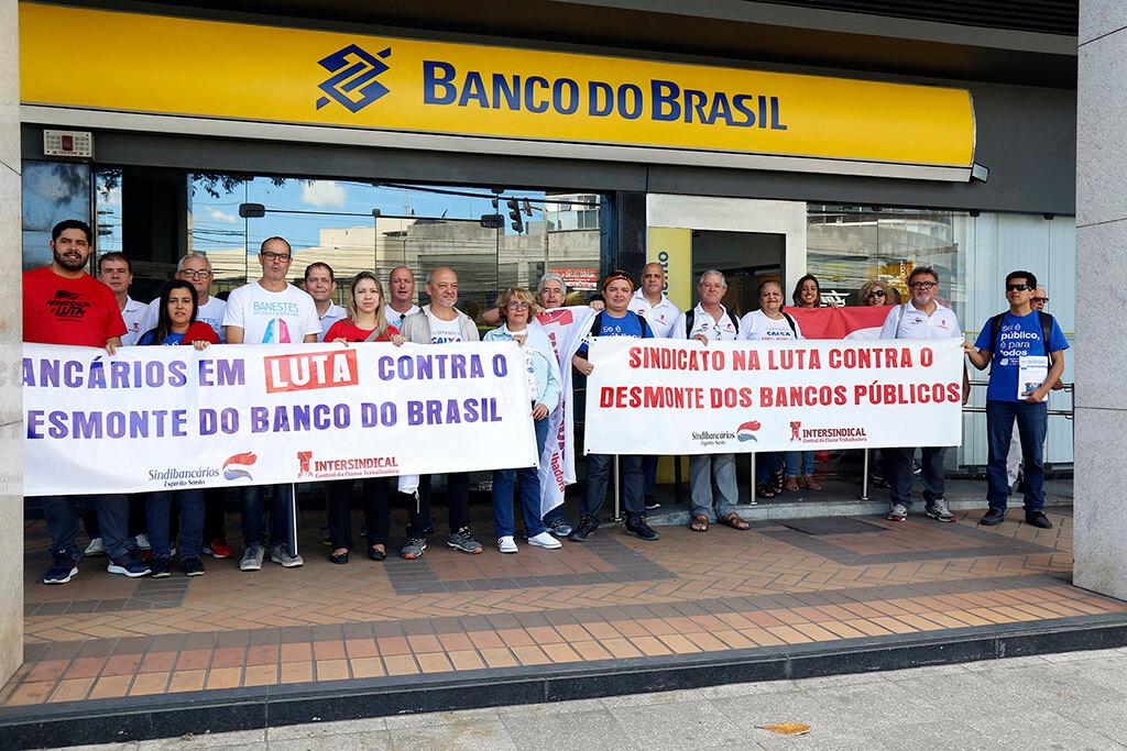 ato-em-defesa-dos-bancos-publicos.-agencia-banco-do-brasil.-30.08.17.-sergio-cardoso[1]